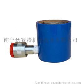 10T分离式液压千斤顶 薄型油缸