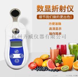 水果果汁豆浆类甜度测糖仪折射仪