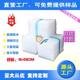 10*17cm电池包装白色气泡袋,气泡膜泡泡袋厂家