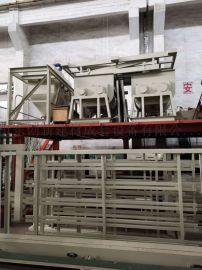 防火装饰板设备生产线