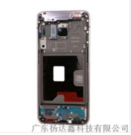 手机金属外壳
