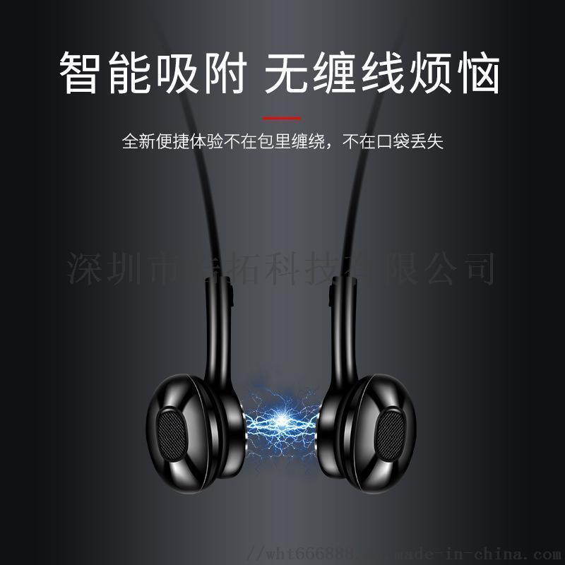 無線跑步運動藍牙耳機掛耳4.2 頸掛脖式頭戴智慧磁吸耳機