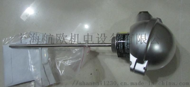 HERMO-EST轉換模組TTE R 420 D2