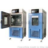 可操作物品高低温试验箱,在线式高低温试验箱