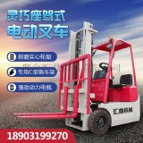 小型电动叉车1吨液压电瓶堆高车升降装卸车