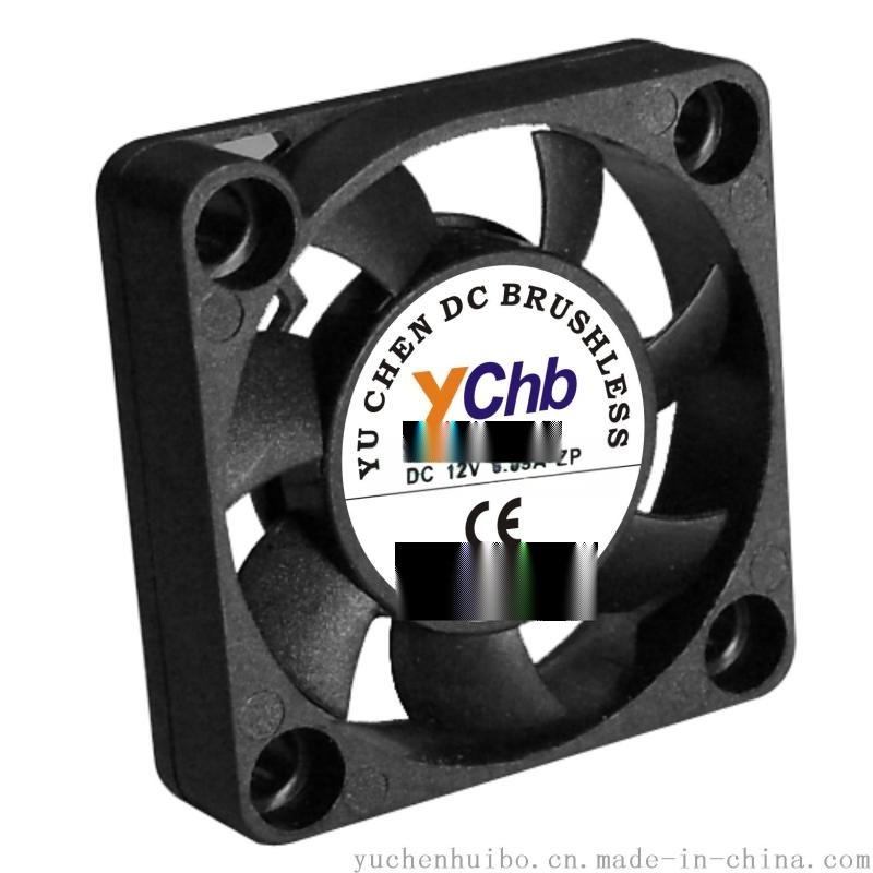 DC4010静音散热风扇,风扇