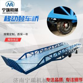 移动式登车桥物流集装箱装卸货平台铁路装卸汽车爬梯