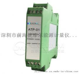 捷摩尔商城品研ATP-01三相导轨式积分器