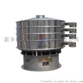 化工粉末三次元振动筛 (MF)-茂丰产品分类库
