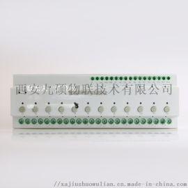 ASF.RL.12.16A智能照明控制模块
