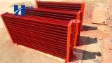 工程钢制翅片管暖气片高频焊接金属喷漆