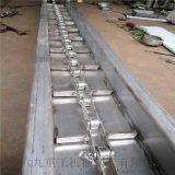l埋刮板上料机 提升式刮板排屑机维修 LJXY 刮