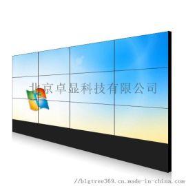 采网入围品牌 ZC10049 3.5 液晶拼接屏