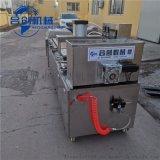 烙饃機 全自動單餅壓餅機 烙饃機可定製
