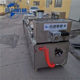 烙馍机 全自动单饼压饼机 烙馍机可定制