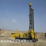 地質勘探機小型打井鑽機履帶式旋挖鑽機