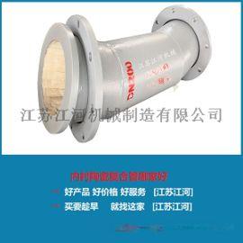 陶瓷复合管生产厂家陶瓷耐磨复合管供应商江苏江河机械