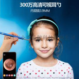 可視耳勺3.9內窺鏡發光耳勺 300萬像素電動耳勺