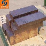ZCuZn38Mn2Pb2鑄造銅板