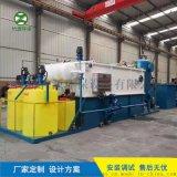 竹源供应气浮机 一体化设备 小型养猪场污水处理设备