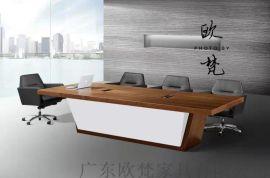 广东欧梵洽谈桌议桌会议台