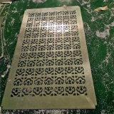 666铝合金造型铝单板 镂空铝合金雕刻铝单板