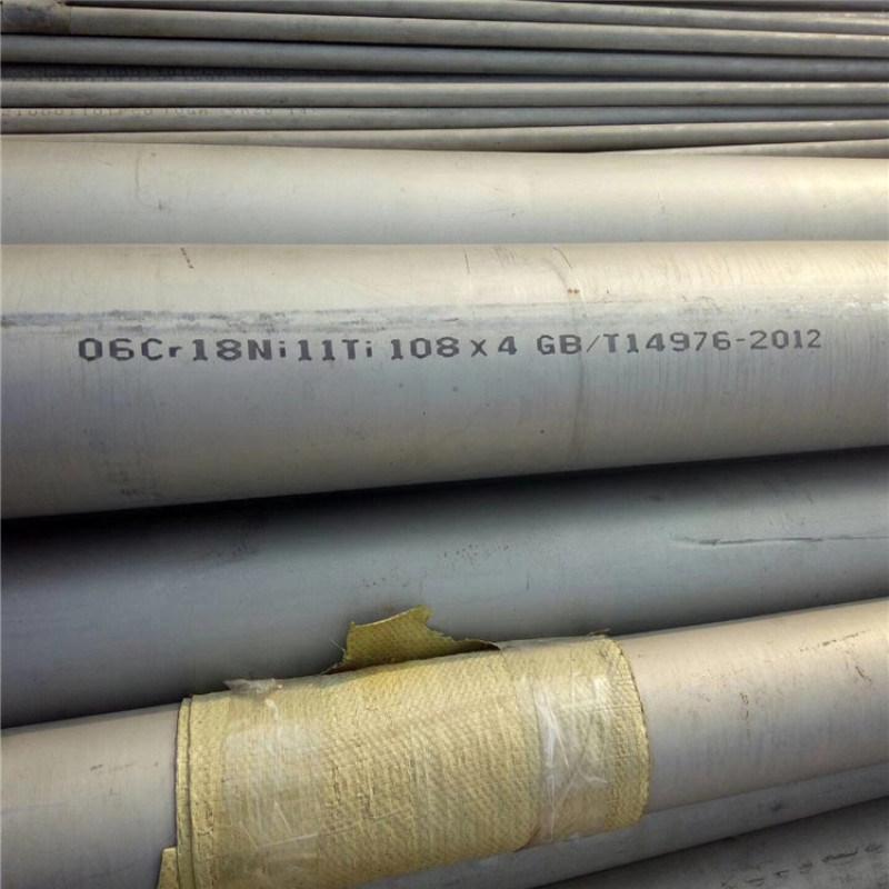 2205不锈钢管厂家 池州不锈钢管