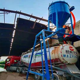 河北热电厂锅炉灰装运自动吸送设备环保负压抽灰机