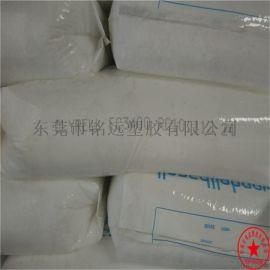 PP ERG320N 高刚性聚丙烯原料颗粒