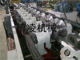 抗震支架生产线设备 管廊支架冷弯成型机