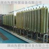 垃圾滲透液處理設備(DTRO)