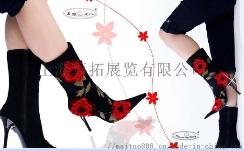 上海鞋博会2020年第十七届上海国际鞋业博览会