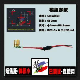 短焦距红光激光模组带图案
