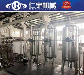 预处理水处理设备 石英砂活性炭过滤器