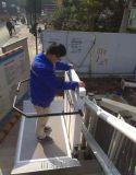 启运自动折叠升降机轮椅爬楼设备石家庄斜挂升降平台