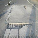 桥面混凝土孔洞坑槽快速修补材料