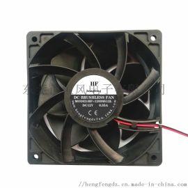 大量供应高品质12038直流散热风扇