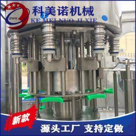 小型瓶装水生产线 瓶装矿泉水三合一灌装机