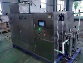 性能稳定切削液回收净化装置,信誉保证