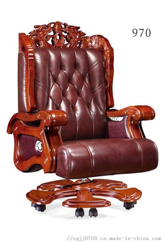 真皮大班椅 時尚辦公椅定製 廣州辦公傢俱廠家