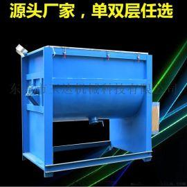 玉达直供家禽饲料搅拌机 不锈钢材质制造耐腐蚀