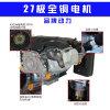 风冷225增程器田河TH5000ZSNZ-a增程器