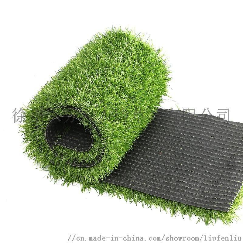 模擬草坪地毯幼兒園專用草坪戶週邊牆
