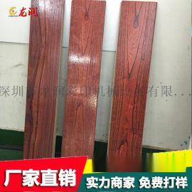 木纹图案uv打印机 建筑板材数码彩色喷墨机厂家直销