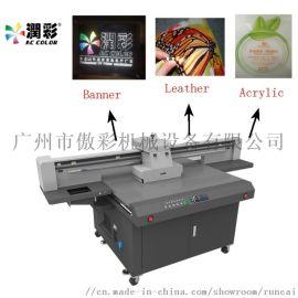手机壳打印 3d效果个性定制uv平板打印机**厂家