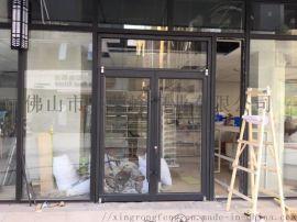 延安麦当劳门,铝型材店面平开门