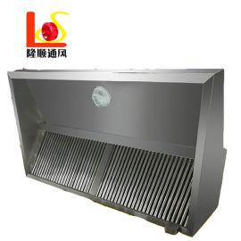 不锈钢排油烟罩 商用油烟罩 风机烟罩排烟系统