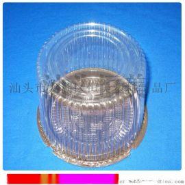 PET/PP透明塑料包装盒 泡壳吸塑盒