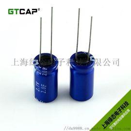 GTCAP 2.7V 10F 卷繞型超級電容器