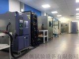 新能源高低溫實驗箱